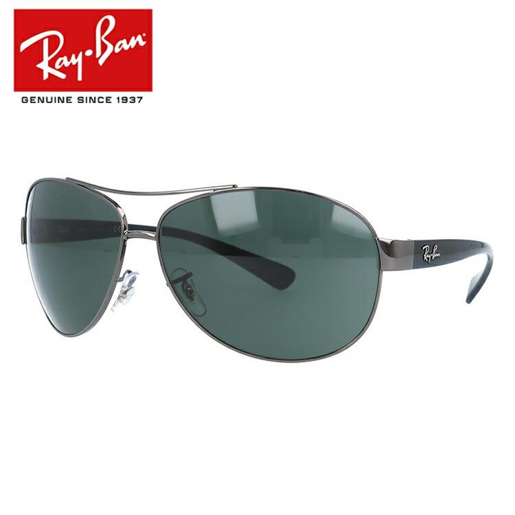 レイバン ティアドロップ アビエーター アビエイター サングラス RB3386 67 004/71 ガンメタル/グレーグリーン RayBan UVカット ダブルブリッジ 新品 Ray-Ban