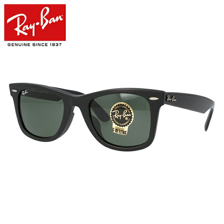 834d750b7f Model for Japanese Ray-Ban Ray-Ban Wayfarer sunglasses with enabled  RB2140F52 901S WAYFARER matte black  G-15XLT (dark green) full fitting  model RayBan ...