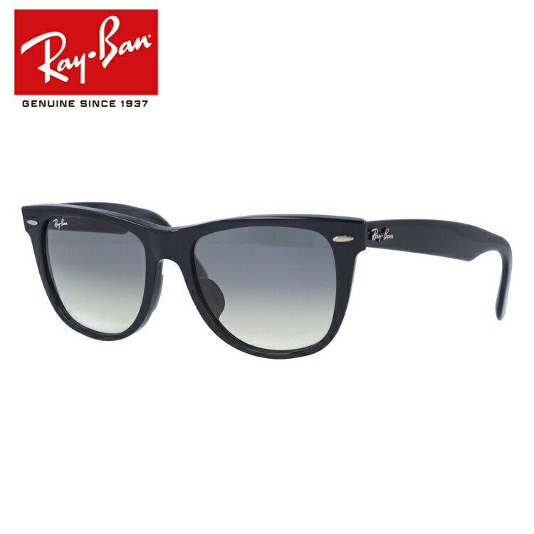 9071a80dfe Ray-Ban Ray Ban Wayfarer for Japanese models with sunglasses for RB2140F54  901   32 WAYFARER black   gradient gray full fitting model RayBan cheap UV  cut UV ...