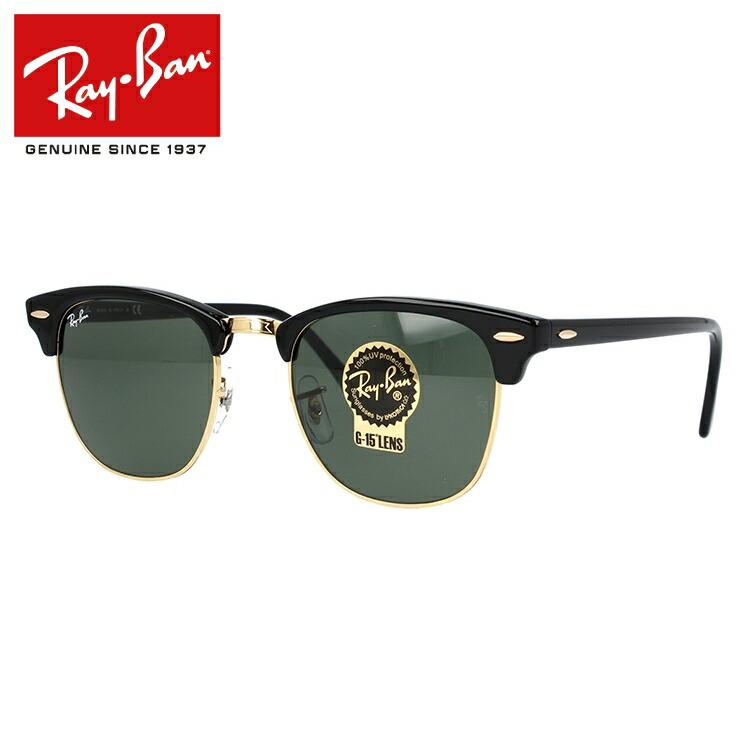 レイバン サングラス クラブマスター 度付き対応 RB3016 W0365 51サイズ ブラック ゴールド/G-15 グレイグリーン 国内正規品 UVカット 新品【Ray-Ban/CLUBMASTER】