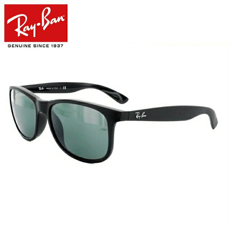 レイバン サングラス 度付き対応 RB4202F 606971 57 ブラック/グレイグリーン レディース メンズ UVカット 新品 【Ray-Ban】 【国内正規品】