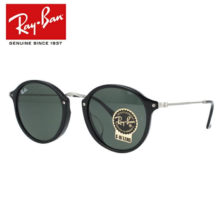 レイバン サングラス 度付き対応 ラウンドフレック ROUND FLECK RB2447F 901 49 ブラック/グリーン レディース メンズ 国内正規品 UVカット 新品 【Ray-Ban】