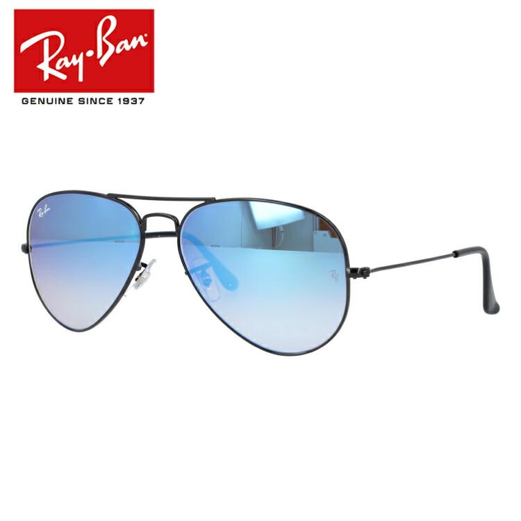 レイバン サングラス 度付き対応 RB3025 002/4O 58 レディース メンズ ダブルブリッジ 国内正規品 新品 【Ray-Ban】