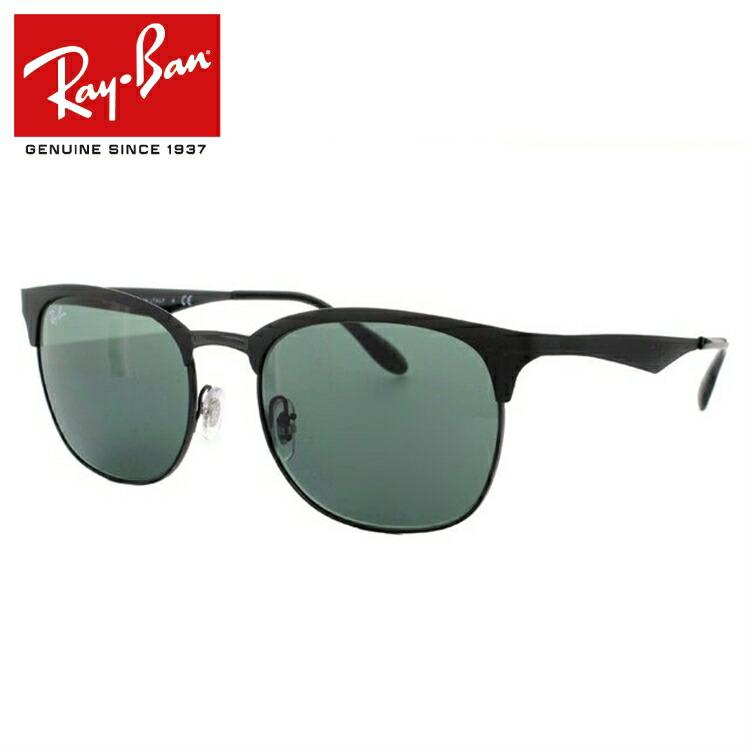 レイバン サングラス 度付き対応 RB3538 186/71 53 ブラック (ノーズパッド調節可能) レディース メンズ 国内正規品 新品 【Ray-Ban】