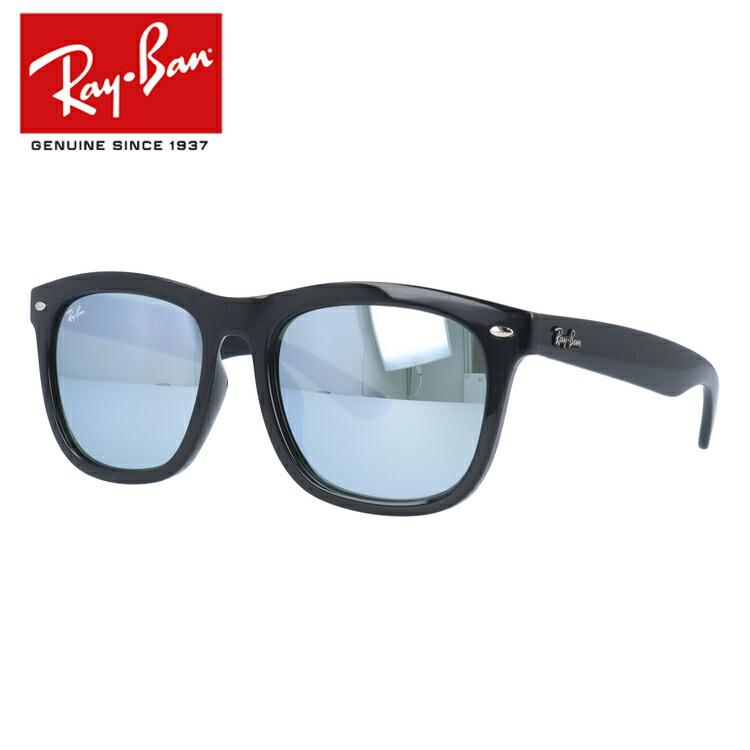 レイバン サングラス 度付き対応 RB4260D 601/30 57 ブラック フルフィット(アジアンフィット) ミラーレンズ レディース メンズ 【Ray-Ban】【海外正規品】