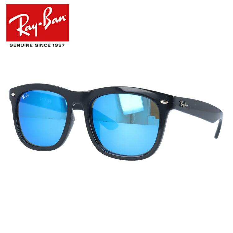 レイバン サングラス 度付き対応 RB4260D 601/55 57 ブラック フルフィット(アジアンフィット) ミラーレンズ レディース メンズ 国内正規品 【Ray-Ban】