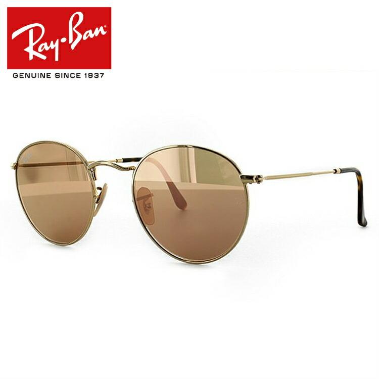 レイバン サングラス 度付き対応 ラウンドメタル RB3447N 001/Z2 50 ゴールド (ノーズパッド調節可能) ROUND METAL ミラーレンズ FLAT LENSES レディース メンズ 国内正規品 【Ray-Ban】