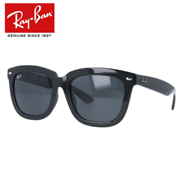 レイバン サングラス 度付き対応 RB4262D 601/87 57 ブラック フルフィット(アジアンフィット) レディース メンズ 【Ray-Ban】【海外正規品】