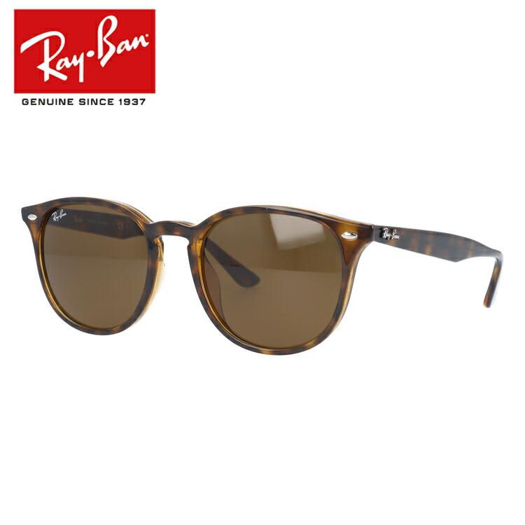 レイバン サングラス 度付き対応 RB4259F 710/73 53 トータス フルフィット(アジアンフィット) レディース メンズ 【Ray-Ban】