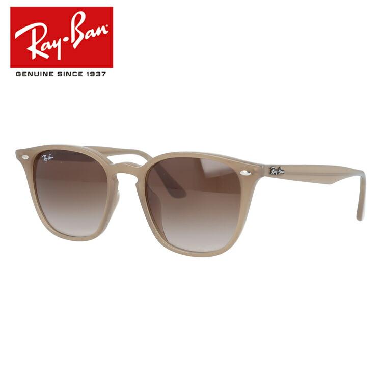 Ray-Ban RB4259F 616613 53 ライトブラウン フルフィット UVカット 【ボストン型】 RayBan サングラス 国内正規品 (アジアンフィット) レイバン レディース