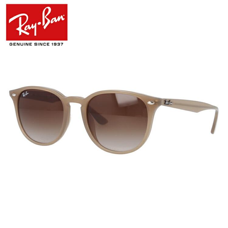 レイバン サングラス 度付き対応 RB4259F 616613 53 ライトブラウン フルフィット(アジアンフィット) レディース メンズ 【Ray-Ban】【国内正規品】