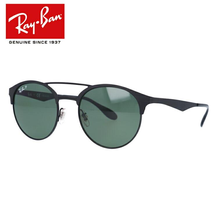 レイバン 偏光サングラス 度付き対応 RB3545 186/9A 51 マットブラック/ブラック 調整可能ノーズパッド 偏光レンズ レディース メンズ 【Ray-Ban】