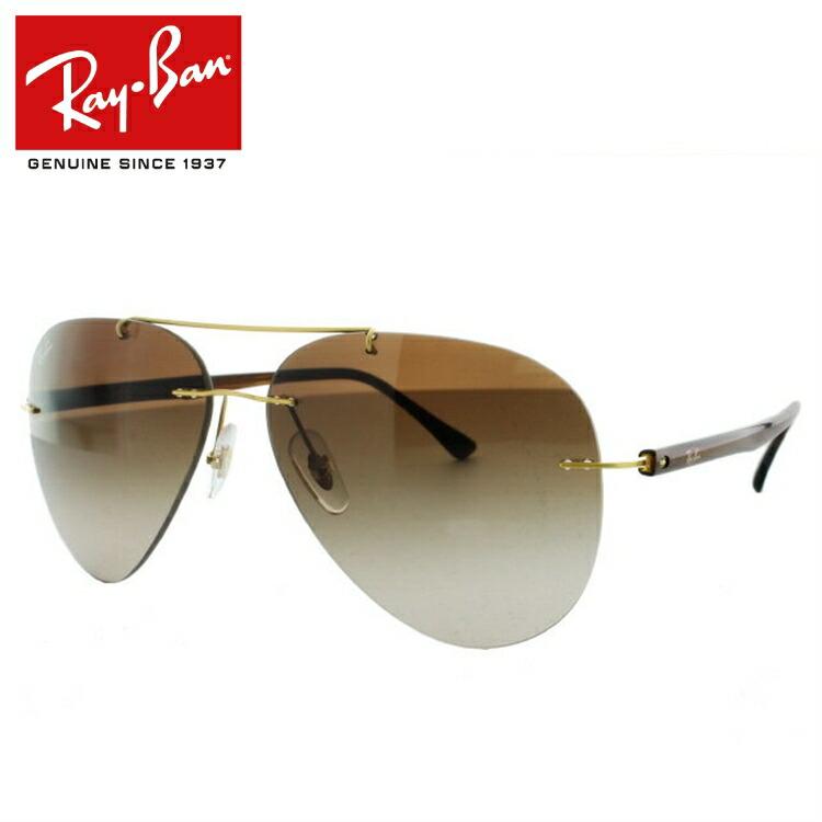 レイバン Ray-Ban サングラス RB8058 157/13 59 ゴールド/ブラウン 調整可能ノーズパッド メンズ レディース 国内正規品