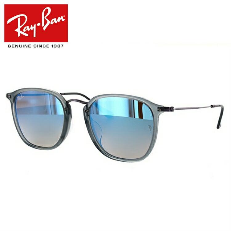 レイバン サングラス 度付き対応 RB2448NF 12104O 53サイズ グレー/バイオレット フルフィット(アジアンフィット) ミラーレンズ レディース メンズ 国内正規品 【Ray-Ban】