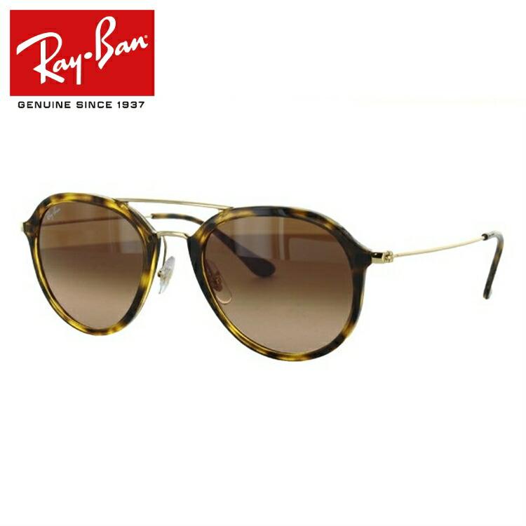 レイバン サングラス 度付き対応 RB4253 710/A5 50サイズ ティアドロップ(ダブルブリッジ) ユニセックス レディース メンズ UVカット 国内正規品【Ray-Ban】