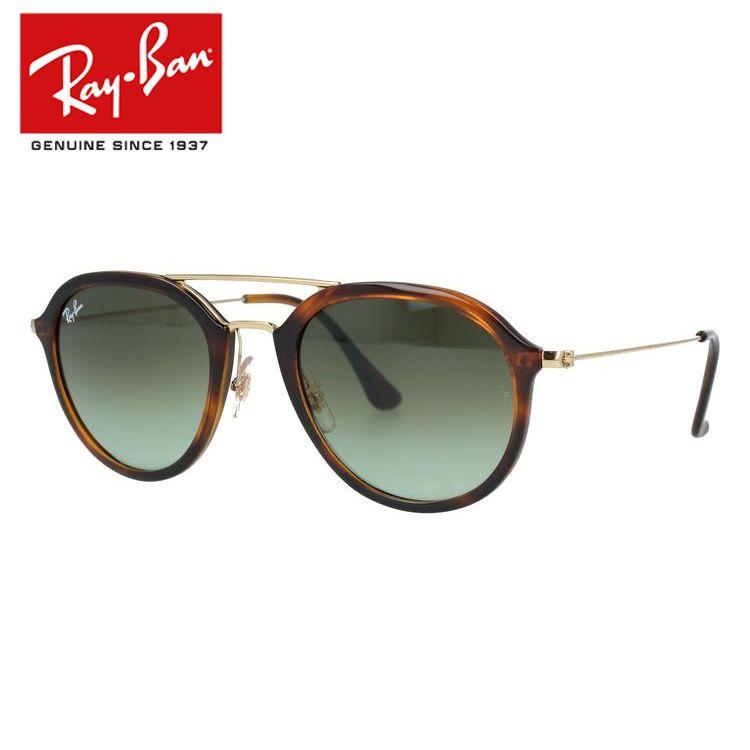 レイバン サングラス 度付き対応 RB4253 820/A6 50サイズ ティアドロップ(ダブルブリッジ) ユニセックス レディース メンズ UVカット 国内正規品【Ray-Ban】
