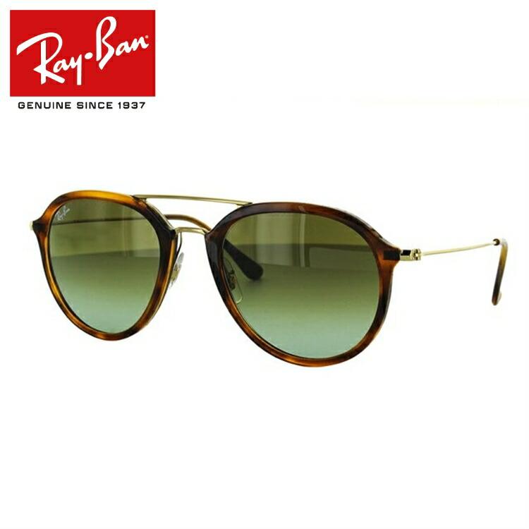 レイバン サングラス 度付き対応 RB4253 820/A6 53サイズ ティアドロップ(ダブルブリッジ) ユニセックス レディース メンズ UVカット 【Ray-Ban】