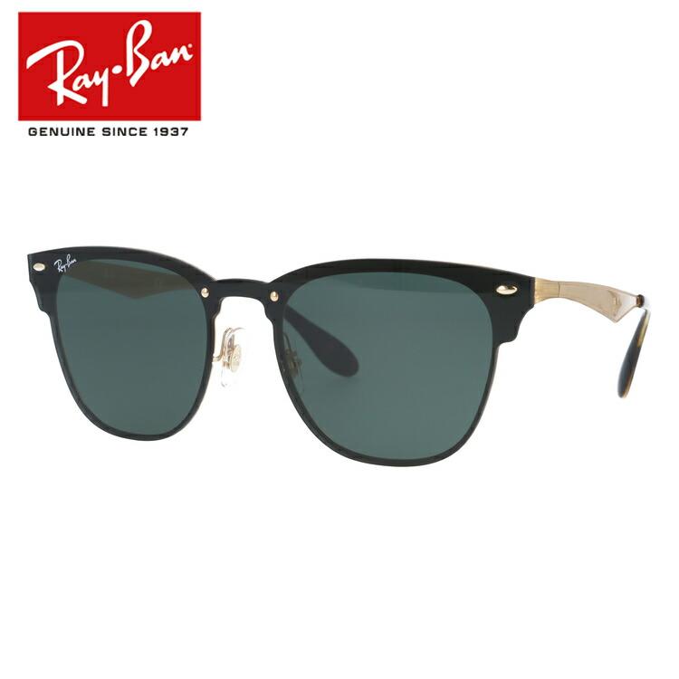 レイバン サングラス ブレイズクラブマスター RB3576N 043/71 141サイズ メンズ レディース ユニセックス ウェリントン シールドレンズ(一枚レンズ) 新品 【Ray-Ban/BLAZE CLUBMASTER】【海外正規品】