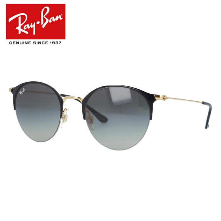 レイバン サングラス 度付き対応 RB3578 187/11 50サイズ メンズ レディース ユニセックス ボストン 国内正規品 新品【Ray-Ban】