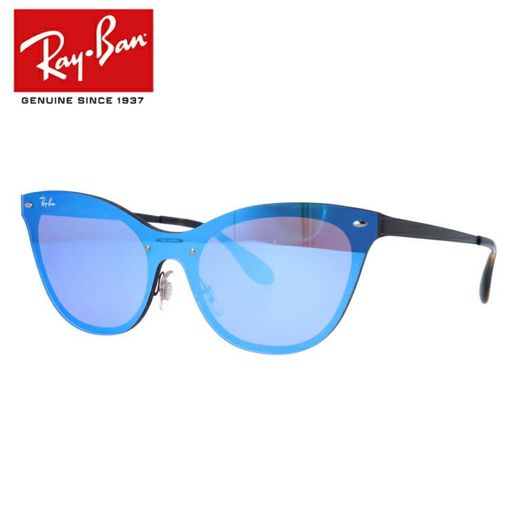 レイバン サングラス ブレイズキャッツアイ RB3580N 153/7V 143サイズ メンズ レディース ユニセックス ミラーレンズ フォックス シールドレンズ(一枚レンズ) 新品 【Ray-Ban/BLAZE CAT EYE】