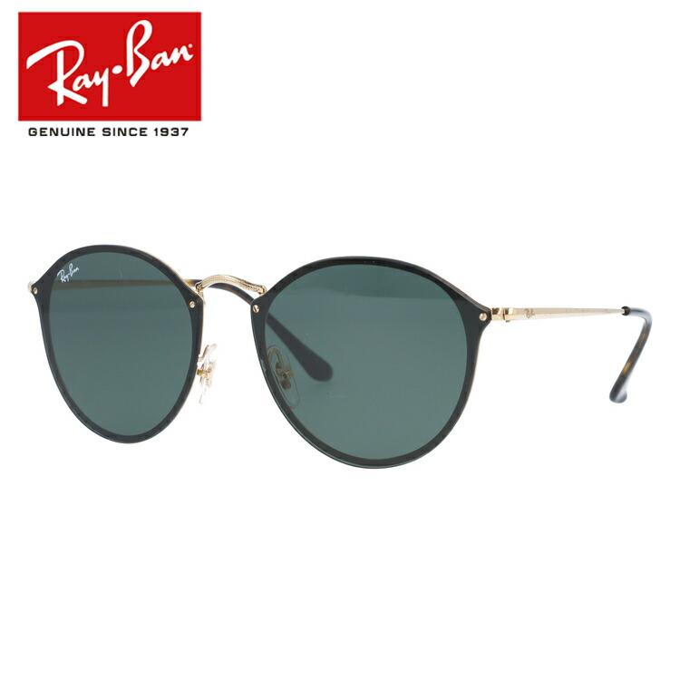 レイバン サングラス ブレイズラウンド RB3574N 001/71 59サイズ メンズ レディース ユニセックス ラウンド シールドレンズ(一枚レンズ) 新品 【Ray-Ban/BLAZE ROUND】