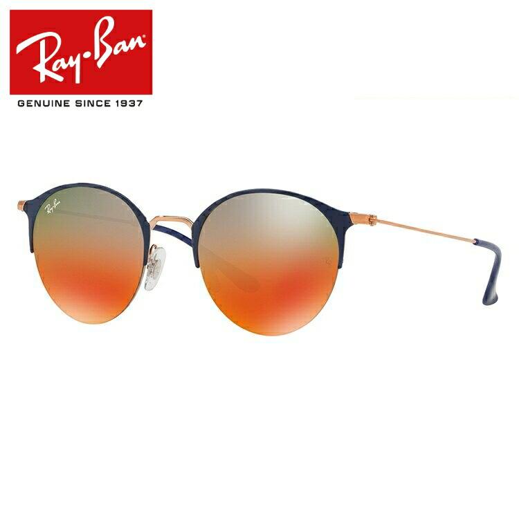 レイバン ミラーサングラス 度付き対応 RB3578 9036A8 50サイズ メンズ レディース ユニセックス ミラーレンズ ラウンド 国内正規品 新品【Ray-Ban】