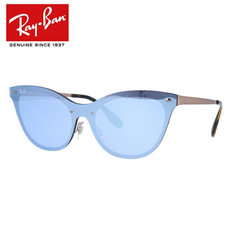 レイバン ミラーサングラス ブレイズキャッツアイ RB3580N 90391U 143サイズ メンズ レディース ユニセックス ミラーレンズ フォックス シールドレンズ(一枚レンズ) 新品 【Ray-Ban/BLAZE CAT EYE】【国内正規品】
