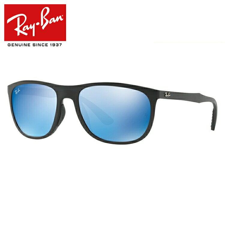 レイバン サングラス 度付き対応 ミラーレンズ フルフィット(アジアンフィット) Ray-Ban RB4291F 601S55 58サイズ 国内正規品 ウェリントン ユニセックス メンズ レディース