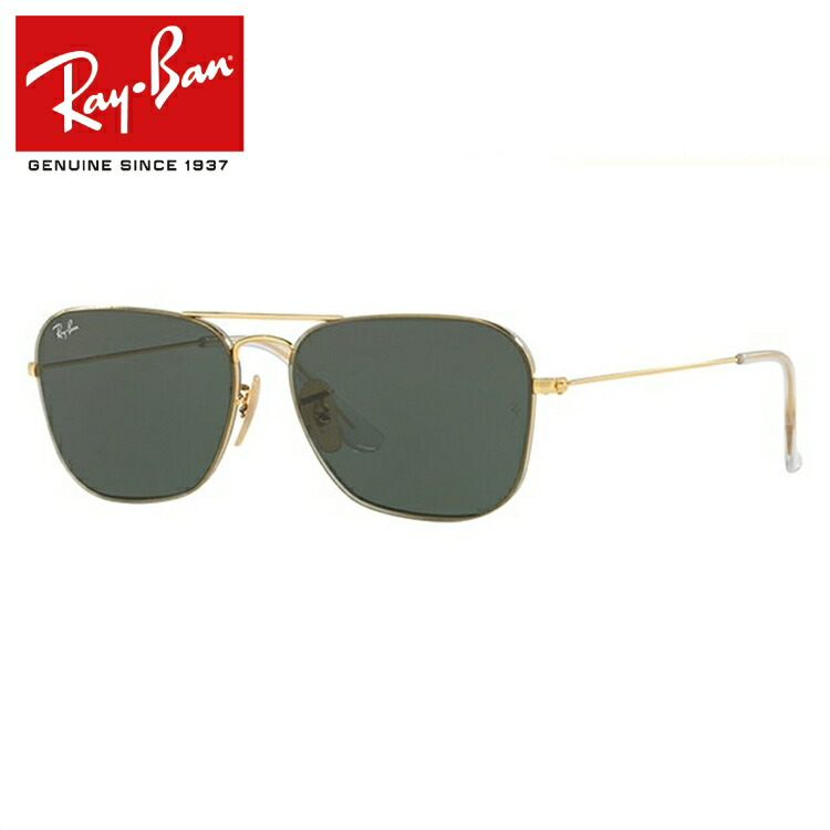 レイバン サングラス RB3603 001/71 56サイズ メンズ レディース ユニセックス スクエア 新品 【Ray-Ban】