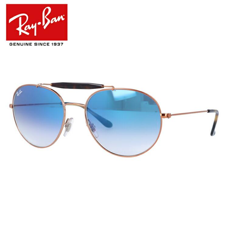 レイバン サングラス Ray-Ban RB3540 90353F 56サイズ 国内正規品 ボストン ユニセックス メンズ レディース