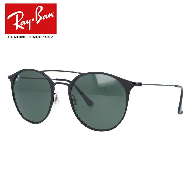 レイバン サングラス Ray-Ban RB3546 186 52サイズ 国内正規品 ラウンド ユニセックス メンズ レディース