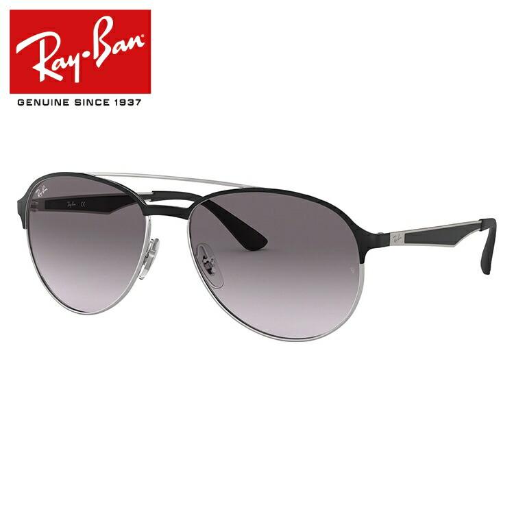 レイバン サングラス 2018年新作 Ray-Ban RB3606 90918G 59サイズ 国内正規品 ティアドロップ(ダブルブリッジ) ユニセックス メンズ レディース