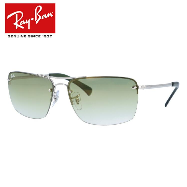 レイバン サングラス 2018年新作 ミラーレンズ Ray-Ban RB3607 91300R 61サイズ スクエア メンズ レディース ユニセックス