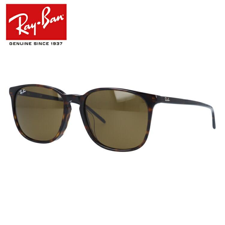 レイバン サングラス 2018年新作 フルフィット(アジアンフィット) Ray-Ban RB4387F 902/73 55サイズ 国内正規品 ウェリントン ユニセックス メンズ レディース