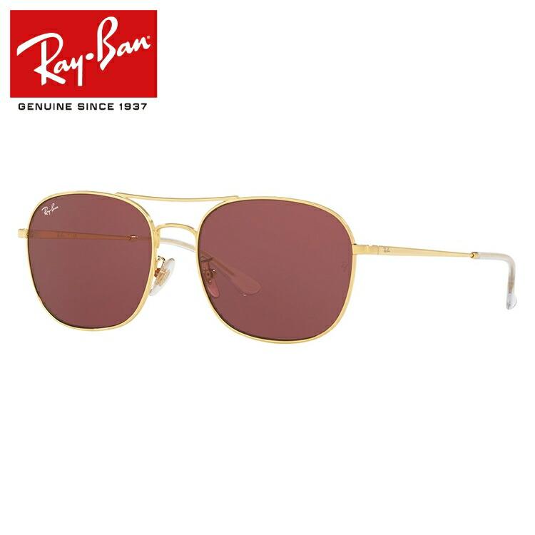 レイバン サングラス 2019年新作 Ray-Ban RB3613D 001/75 58サイズ 国内正規品 スクエア(ダブルブリッジ) ユニセックス メンズ レディース