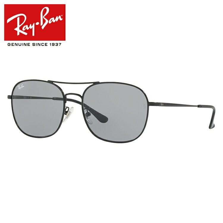 レイバン サングラス 2019年新作 Ray-Ban RB3613D 002/1 58サイズ 国内正規品 スクエア(ダブルブリッジ) ユニセックス メンズ レディース