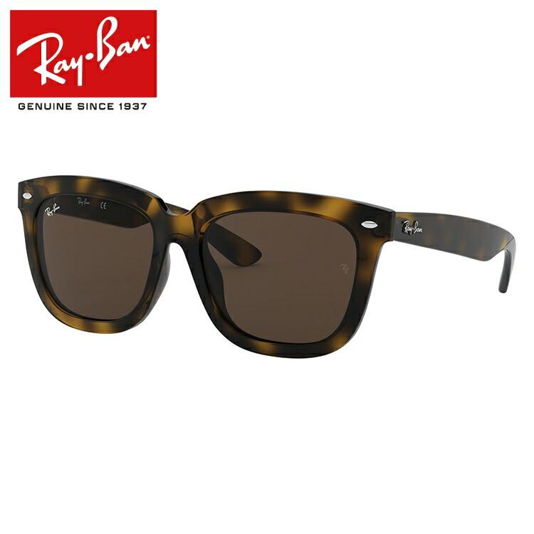 レイバン サングラス 2019年新作 アジアンフィット Ray-Ban RB4262D 710/73 57サイズ 国内正規品 ウェリントン ユニセックス メンズ レディース