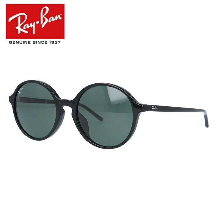 レイバン サングラス フルフィット(アジアンフィット) Ray-Ban RB4304F 901/71 53サイズ 国内正規品 ラウンド ユニセックス メンズ レディース