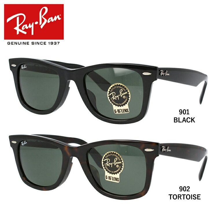 359649e770a91 Ray-Ban-Ray Ban RB2140F901 (black) (tortoise-tortoiseshell) 902 52 size  WAYFARER (Wayfarer) full fit for Japanese models with sunglasses G15 RayBan  mens ...