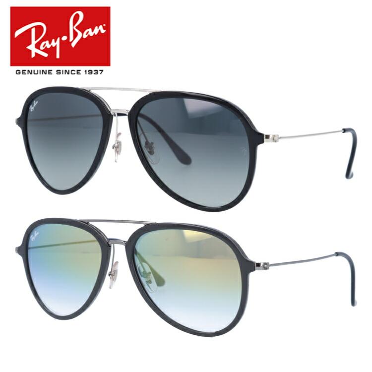 レイバンサングラスRay-BanRB4298全2カラー57サイズ国内正規品ティアドロップユニ ... e784052aa2