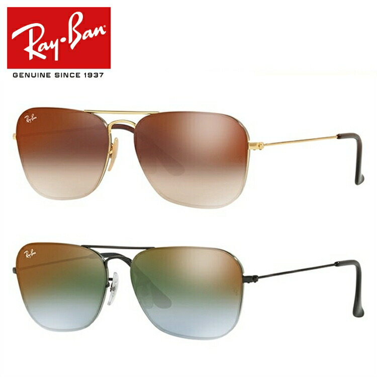 レイバン サングラス RB3603 全2カラー 56サイズ メンズ レディース ユニセックス ミラーレンズ スクエア 国内正規品 新品【Ray-Ban】