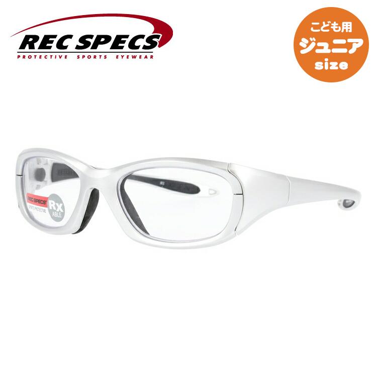 【訳あり】レックスペックス スポーツ メガネ MX30 #3 53サイズ メンズ レディース ユニセックス アジアンフィット 新品 【RECSPECS】 【正規品】