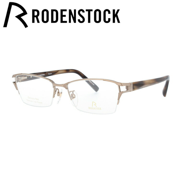 【伊達・度付きレンズ無料】ローデンストック メガネ フレーム 眼鏡 R0004-D 54/56サイズ 度付きメガネ 伊達メガネ ブルーライト 遠近両用 老眼鏡 メンズ レディース ユニセックス スクエア 新品 【RODENSTOCK】 【送料無料】