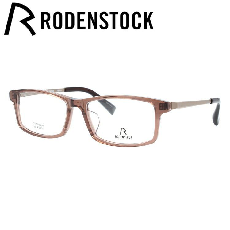 【伊達・度付きレンズ無料】ローデンストック メガネ フレーム 眼鏡 R2029-B 54/56サイズ 度付きメガネ 伊達メガネ ブルーライト 遠近両用 老眼鏡 メンズ レディース ユニセックス レギュラーフィット スクエア 【RODENSTOCK】 【送料無料】