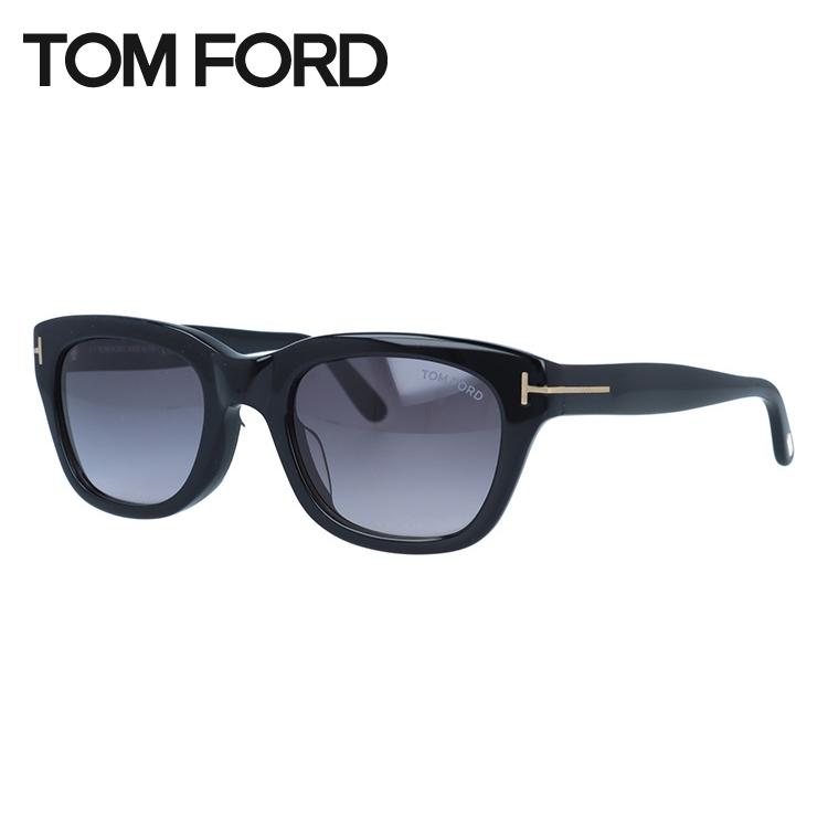 トムフォード サングラス 度付き対応 スノードン TF0237F(FT0237F) 01B 51サイズ メンズ レディース ユニセックス アジアンフィット ウェリントン 新品 【TOM FORD/SNOWDON】
