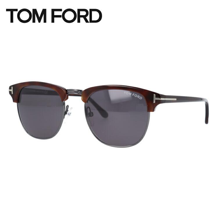 トムフォード サングラス 度付き対応 ヘンリー TF0248 52A(FT0248) 51サイズ メンズ レディース ユニセックス ブロー 新品 【TOM FORD/HENRY】