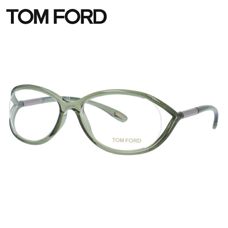 トムフォード メガネ フレーム 0円レンズ対象 セルフレーム TF5044 437 54サイズ クリアグリーン メンズ TOMFORD FT5044 伊達メガネ 新品 【TOMFORD】