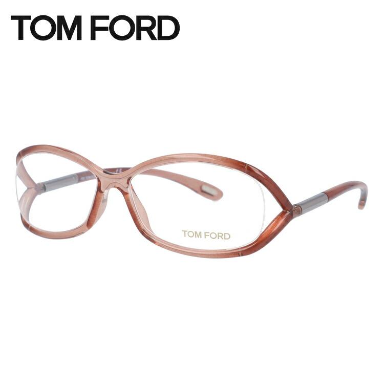 【伊達・度付きレンズ無料】トムフォード メガネ フレーム 眼鏡 TF5045 390 56サイズ(FT5045) 度付きメガネ 伊達メガネ ブルーライト 遠近両用 老眼鏡 メンズ レディース ユニセックス 新品 【TOM FORD】