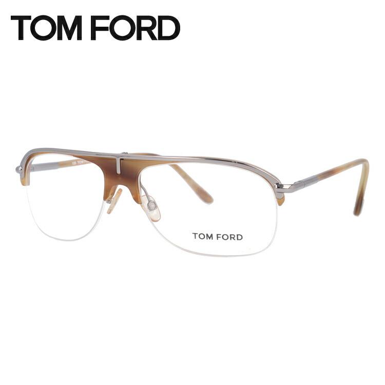 トムフォード メガネ フレーム 0円レンズ対象 セルフレーム TF5046 373 56サイズ ブラウン シルバー メンズ TOMFORD FT5046 伊達メガネ 新品 【TOMFORD】