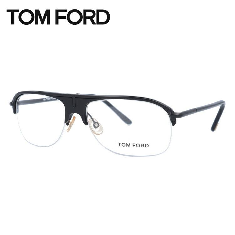 トムフォード メガネ フレーム 0円レンズ対象 セルフレーム TF5046 B5 56サイズ ブラック ブラック メンズ TOMFORD FT5046 伊達メガネ 新品 【TOMFORD】
